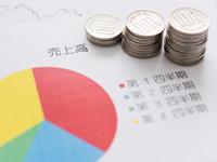 起業・創業、創業融資支援、資金プランニング、経営改善計画書作成、経営相談等