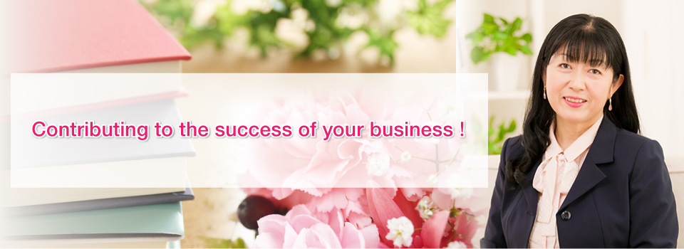 Contributing to the success of your business !